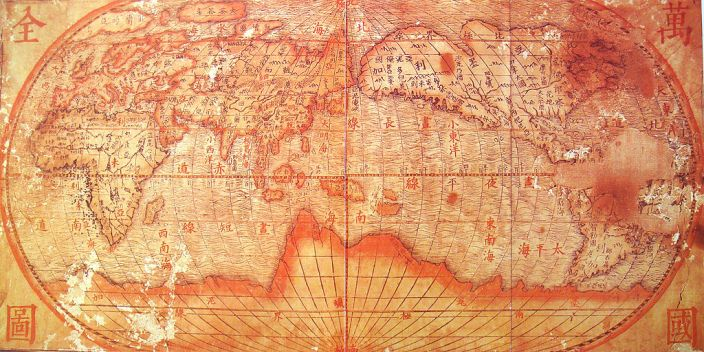 This map was created by the Italian Jesuit Giulio Alenio around 1620. Notice China at the centre of the map. I think this is really important, and tells us how powerful the centre of the map is to the observer. In the past it was Emperor's who wished to be observed in the centre. Today, digital maps on smart phones automatically locates the phone (and therefore the user) at the centre. But of course, there are differences with an algorithm finding your location and the printing of maps for one's sponsor.